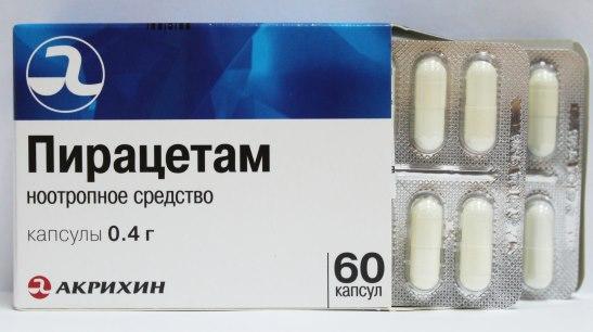 таблетки для поднятия сил и энергии